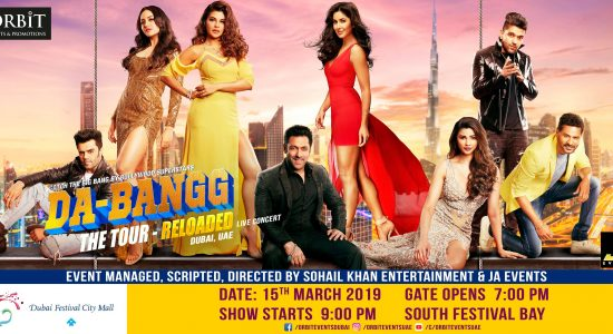 Dabangg – The Tour Reloaded Live Concert - comingsoon.ae