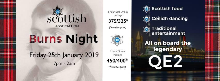 Burns Night at Queen Elizabeth 2 - Coming Soon in UAE, comingsoon.ae