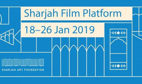 Sharjah Film Platform 2019 - Coming Soon in UAE, comingsoon.ae
