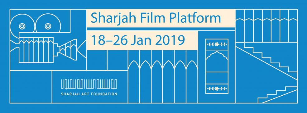Sharjah Film Platform 2019 - Coming Soon in UAE, comingsoon.ae
