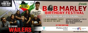 Bob Marley Birthday Festival 2019