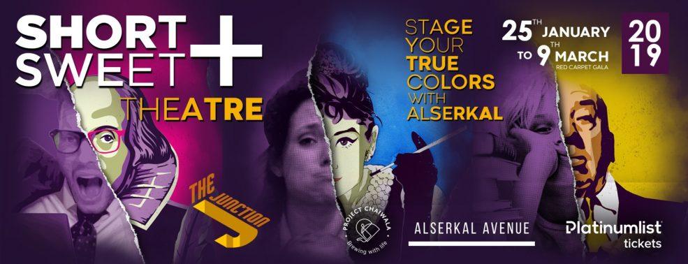 Short+Sweet Theatre Festival 2019 - Coming Soon in UAE, comingsoon.ae