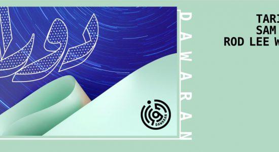 Dawaran party in RAK - comingsoon.ae