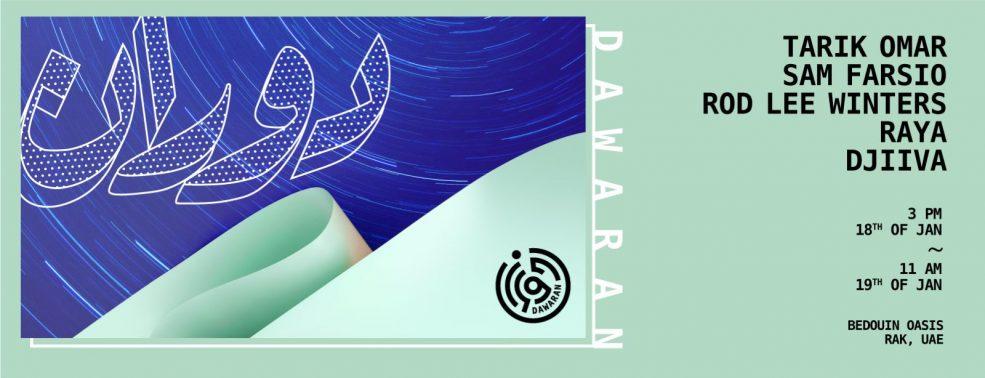 Dawaran party in RAK - Coming Soon in UAE, comingsoon.ae