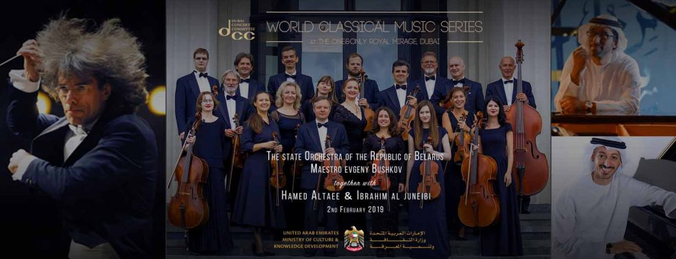 Belarus State Orchestra Meets Emirati Composers - Coming Soon in UAE, comingsoon.ae