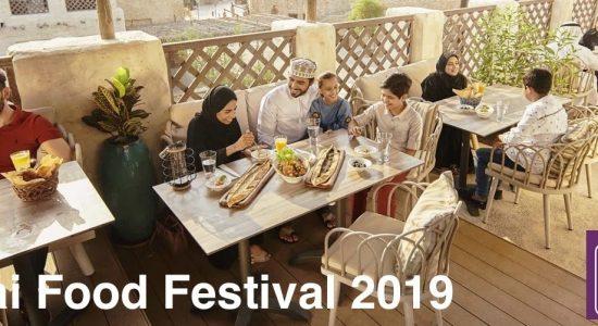 Dubai Food Festival 2019 - comingsoon.ae