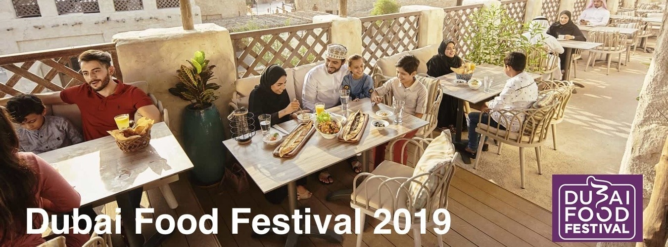 Dubai Food Festival 2019 - Coming Soon in UAE