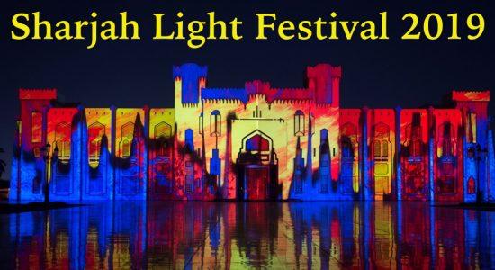 Sharjah Light Festival 2019 - comingsoon.ae