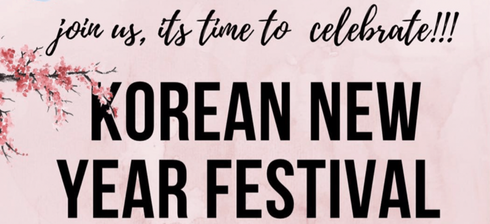 Korean New Year Festival at the Sorbonne University Abu Dhabi - Coming Soon in UAE, comingsoon.ae