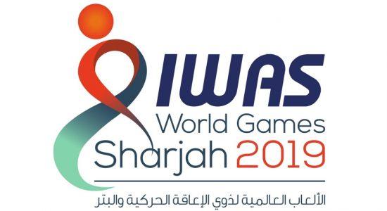IWAS World Games 2019 - comingsoon.ae