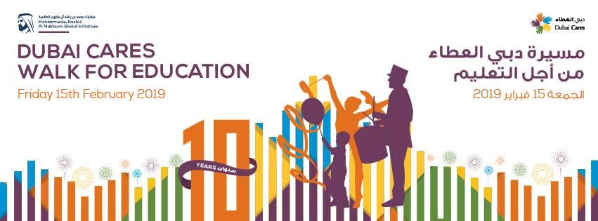 Dubai Cares Walk for Education 2019 - Coming Soon in UAE, comingsoon.ae