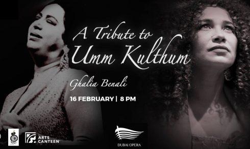 Umm Kulthum Tribute by Ghalia Benali - Coming Soon in UAE, comingsoon.ae