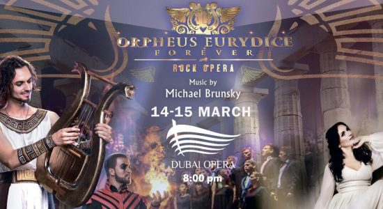 Orpheus and Eurydice Forever – Electro-Rock-Opera - comingsoon.ae