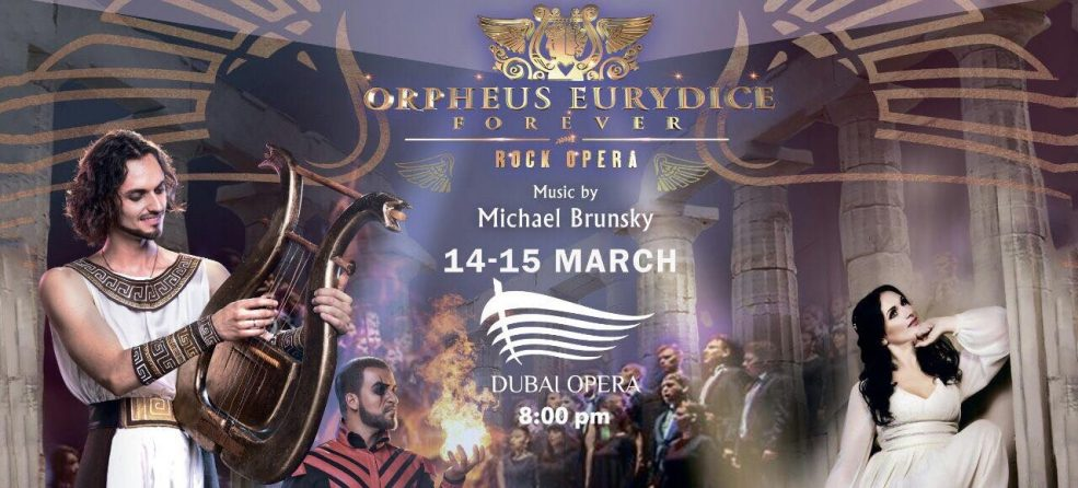 Orpheus and Eurydice Forever – Electro-Rock-Opera - Coming Soon in UAE, comingsoon.ae