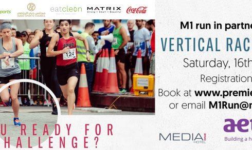 M1 Run 2019 at the Media One Hotel - Coming Soon in UAE, comingsoon.ae