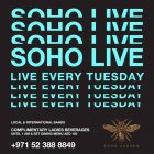 Soho Live at Soho Garden Dubai