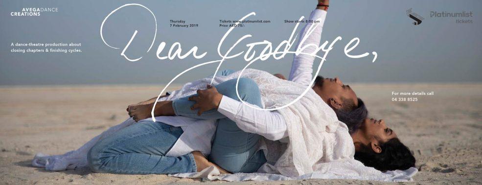 Dear Goodbye dance show - Coming Soon in UAE, comingsoon.ae