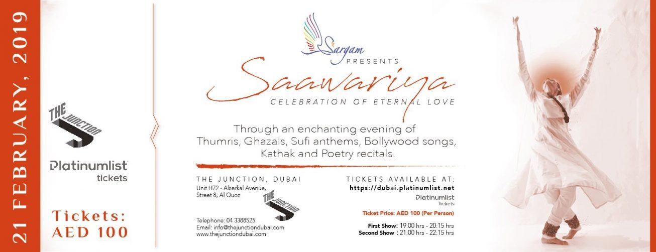 Saawariya – Celebration of Eternal Love - Coming Soon in UAE, comingsoon.ae