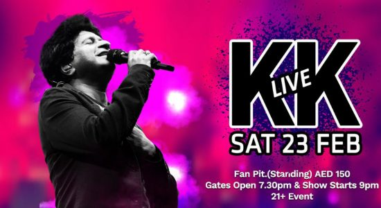 KK Live at the Hard Rock Cafe - comingsoon.ae