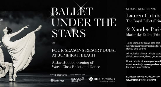 Ballet Under The Stars - comingsoon.ae