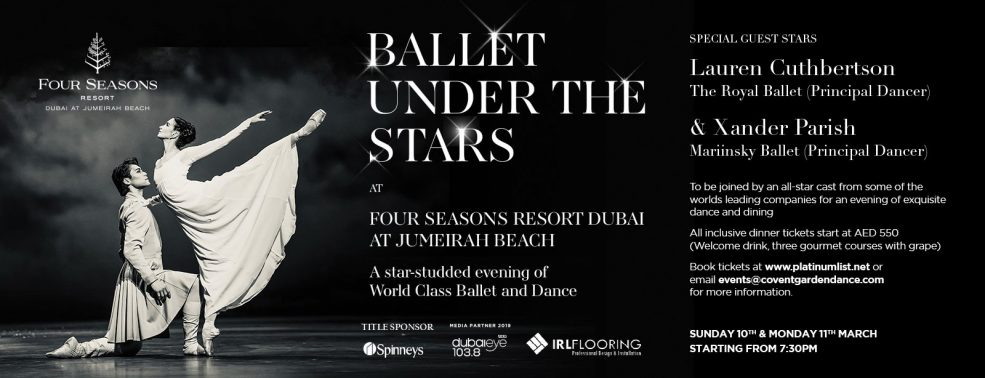 Ballet Under The Stars - Coming Soon in UAE, comingsoon.ae