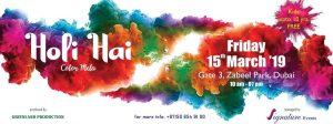 Holi Hai - Festival of Colors