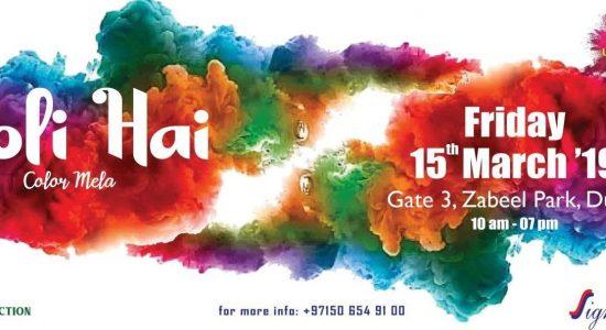 Holi Hai – Festival of Colors - comingsoon.ae