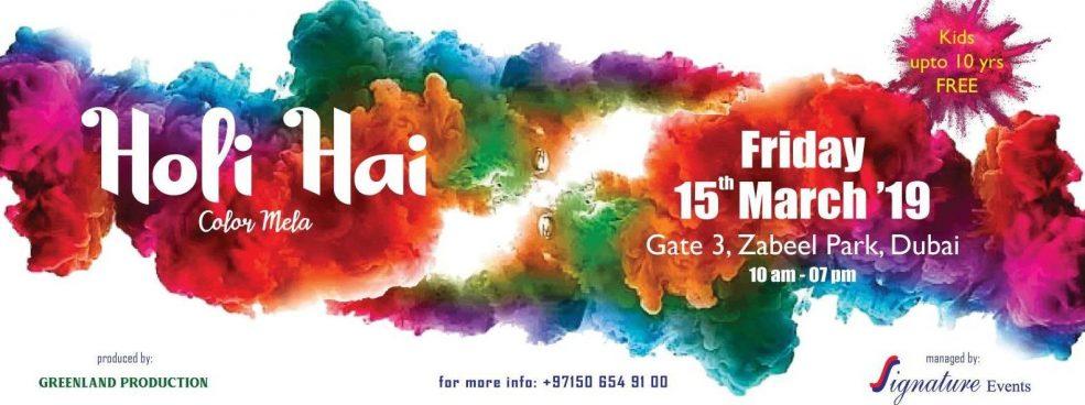 Holi Hai – Festival of Colors - Coming Soon in UAE, comingsoon.ae