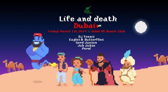 Life and Death Dubai - comingsoon.ae