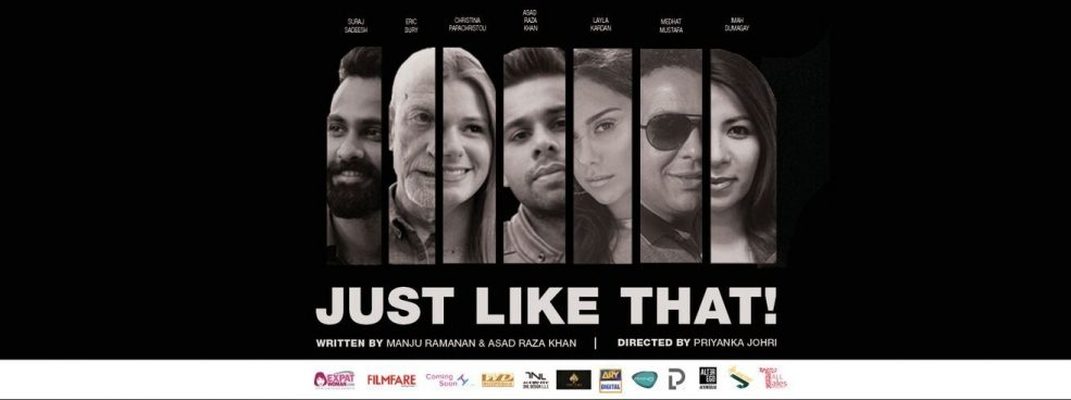 «Just Like That» — comedy at The Junction - Coming Soon in UAE, comingsoon.ae