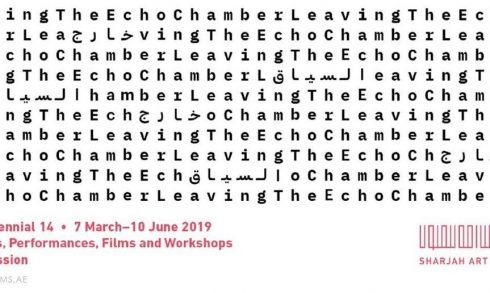 Sharjah Biennial 14: Leaving the Echo Chamber - Coming Soon in UAE, comingsoon.ae