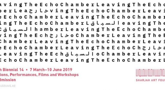 Sharjah Biennial 14: Leaving the Echo Chamber - comingsoon.ae