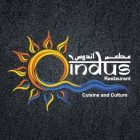 Indus - Coming Soon in UAE