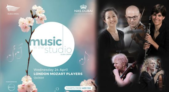 London Mozarts Players Quintet at the Dubai Opera - comingsoon.ae