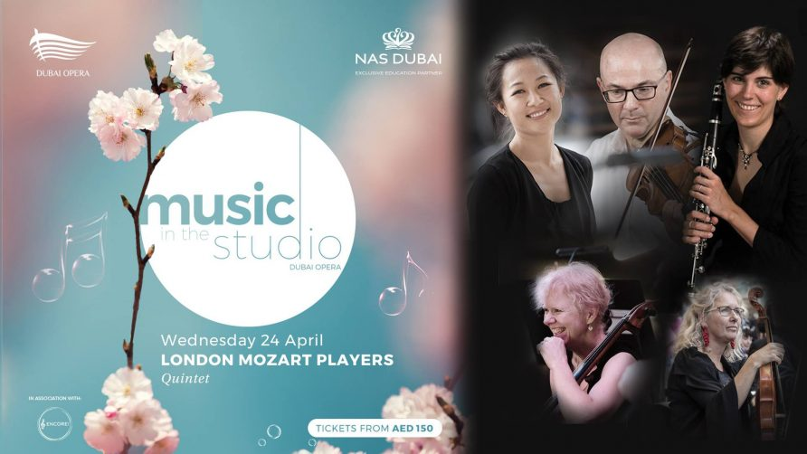 London Mozarts Players Quintet at the Dubai Opera - Coming Soon in UAE, comingsoon.ae