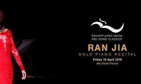 Ran Jia – Solo Piano Recital - Coming Soon in UAE, comingsoon.ae
