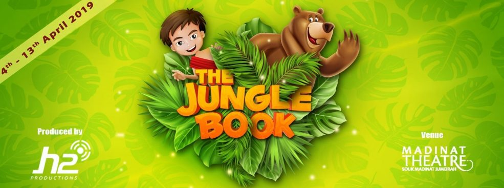 The Jungle Book at Madinat Theatre - Coming Soon in UAE, comingsoon.ae