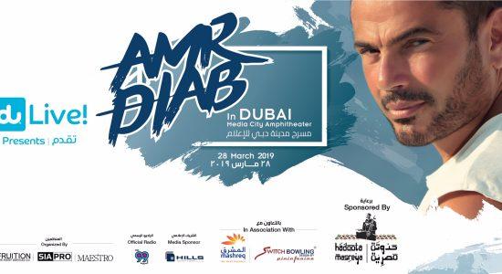 Amr Diab Live Concert - comingsoon.ae