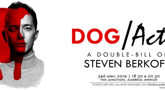Dog/Actor at The Junction - comingsoon.ae