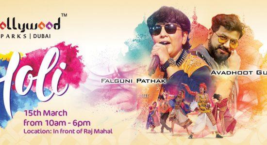 Holi with Falguni Pathak and Avadhoot Gupte at Bollywood Parks - comingsoon.ae