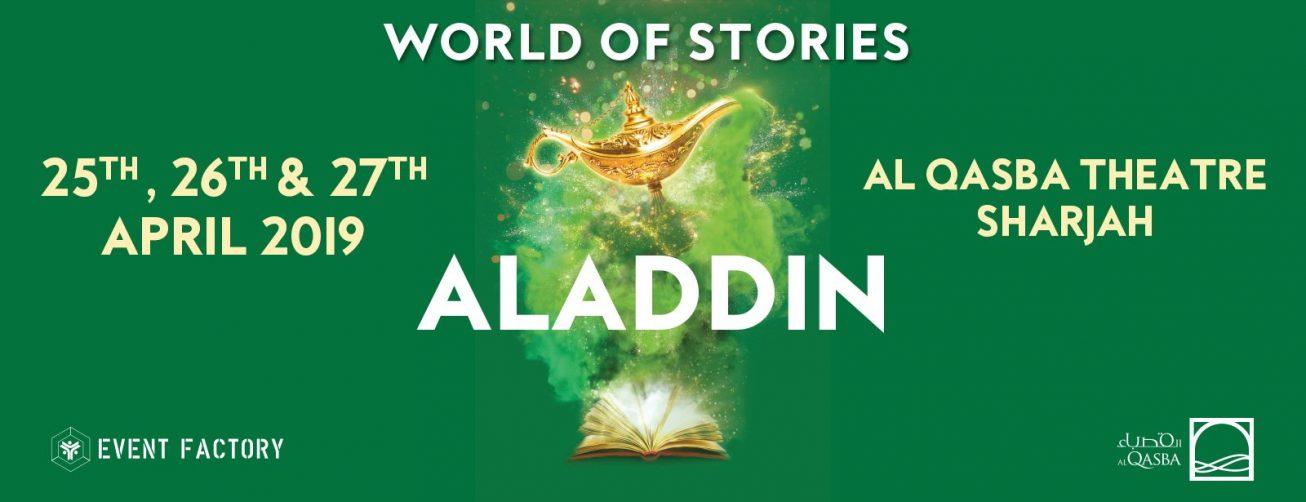 Aladdin Musical Show - Coming Soon in UAE, comingsoon.ae