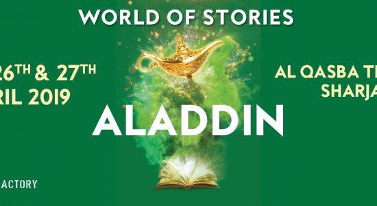 Aladdin Musical Show - comingsoon.ae