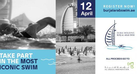 Dubai Holding Burj Al Arab Swim 2019 - comingsoon.ae