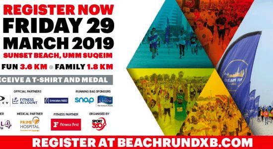 Beach Run Dubai 2019 - comingsoon.ae