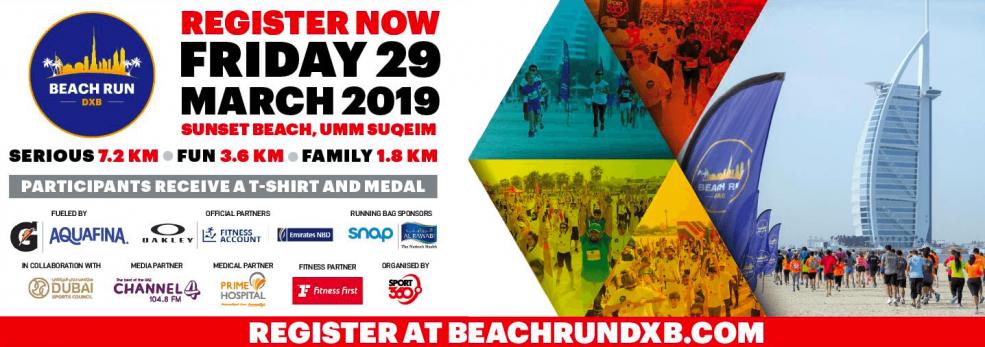Beach Run Dubai 2019 - Coming Soon in UAE, comingsoon.ae
