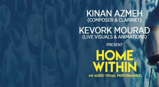 Home Within by Kinan Azmeh - comingsoon.ae