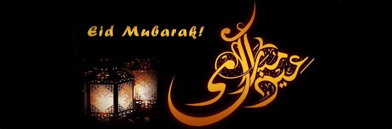 Eid al-Adha — Festival of Sacrifice in Islam