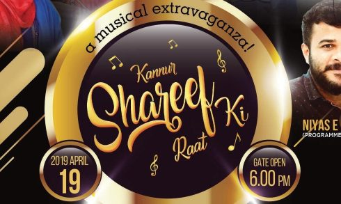 Kannur Shareef Ki Raat – Musical Extravaganza - Coming Soon in UAE, comingsoon.ae