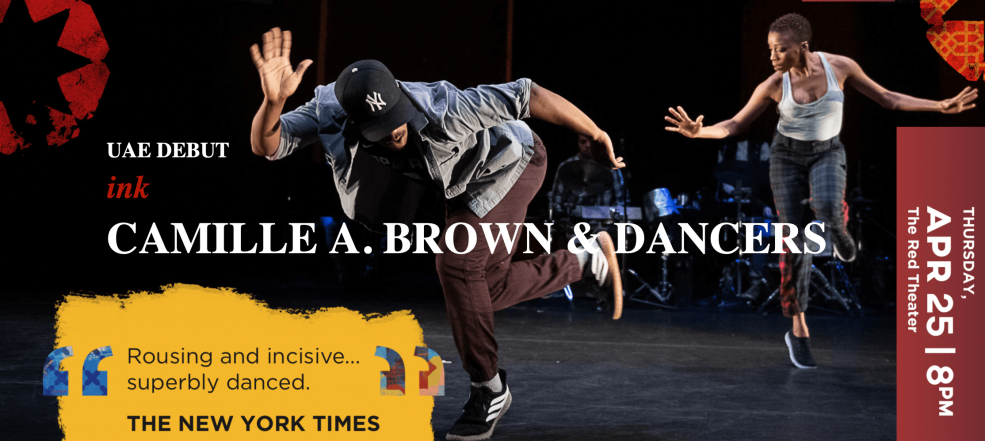 Ink – Camille A. Brown & Dancers - Coming Soon in UAE, comingsoon.ae