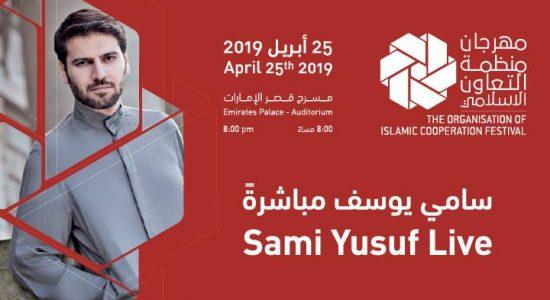 Sami Yusuf concert at Emirates Palace - comingsoon.ae